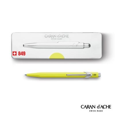 CARAN dACHE 卡達 - Office│line 849系列 Pop黃 原子筆