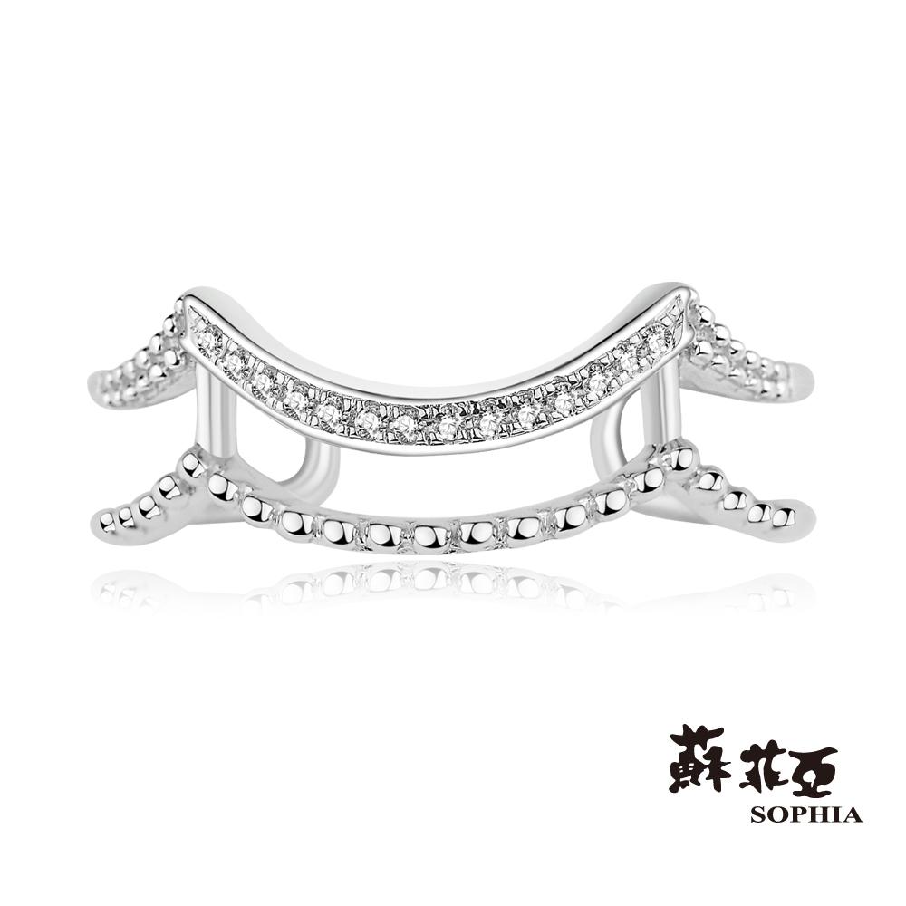 蘇菲亞SOPHIA 鑽戒-Romantic系列 鑽石波浪C型鑽戒