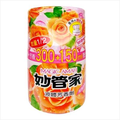 妙管家卡薩諾瓦液體芳香劑(玫瑰花香)300ml+150ml