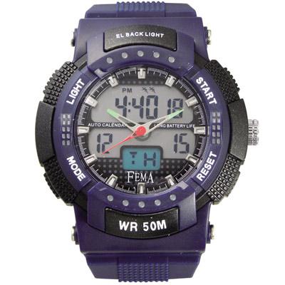 FEMA 活力青春 計時鬧鈴 雙顯運動錶(P361)-藍/48mm