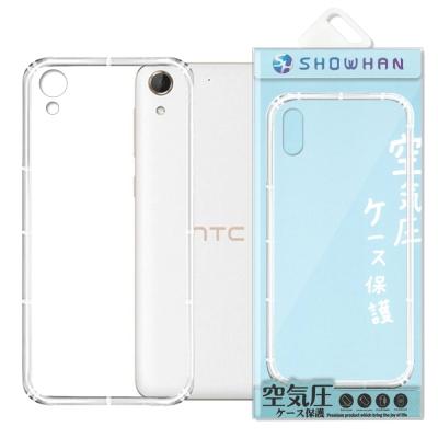 【SHOWHAN】HTC Desire  728  ( 5 . 5 吋)空壓手機殼