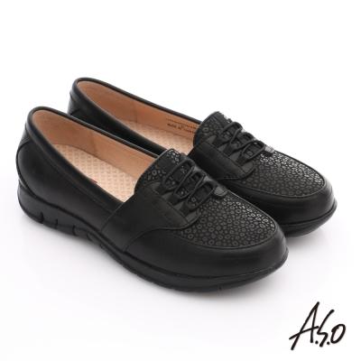 A.S.O 輕旅健步 真皮彈力綁帶寬楦奈米休閒鞋 黑色