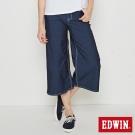 EDWIN 迦績褲JERSEYS涼感八分寬直筒褲-女-原藍色