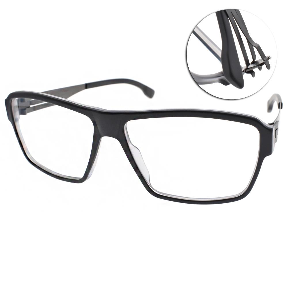 ic!berlin眼鏡 薄鋼復古框型/黑灰-槍黑#KEVIN D GRAPHITE