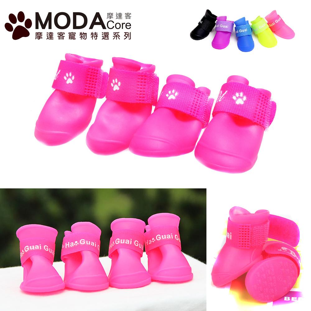 【摩達客寵物系列】狗狗雨鞋果凍鞋(螢光粉紅色)防水