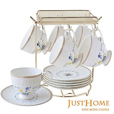 Just Home羅浮新骨瓷6入咖啡杯盤組附收納架(附禮盒)