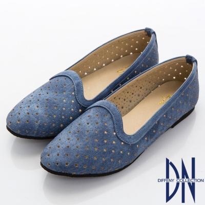 DN 午後輕恬 星星鏤空舒適質感樂福鞋-藍