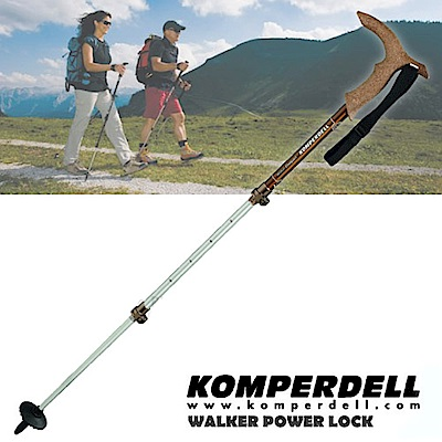 【KOMPERDELL奧地利】鋁合金T型把強力鎖定登山杖-無避震(單支)