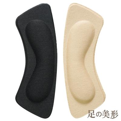 足的美形 海綿系列-雙層後跟貼(8雙)