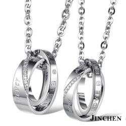 JINCHEN 白鋼無法改變的愛 情侶項鍊