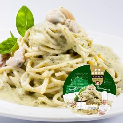 金品奶油青醬蛤蜊義大利麵