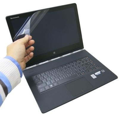 EZstick Lenovo YOGA 2 PRO 靜電式筆電LCD液晶螢幕貼