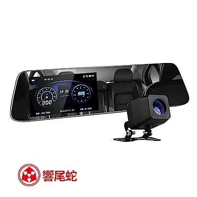 響尾蛇 M15 後視鏡行車紀錄器 雙鏡頭 1080p高清錄影 倒車顯影 行車記錄器