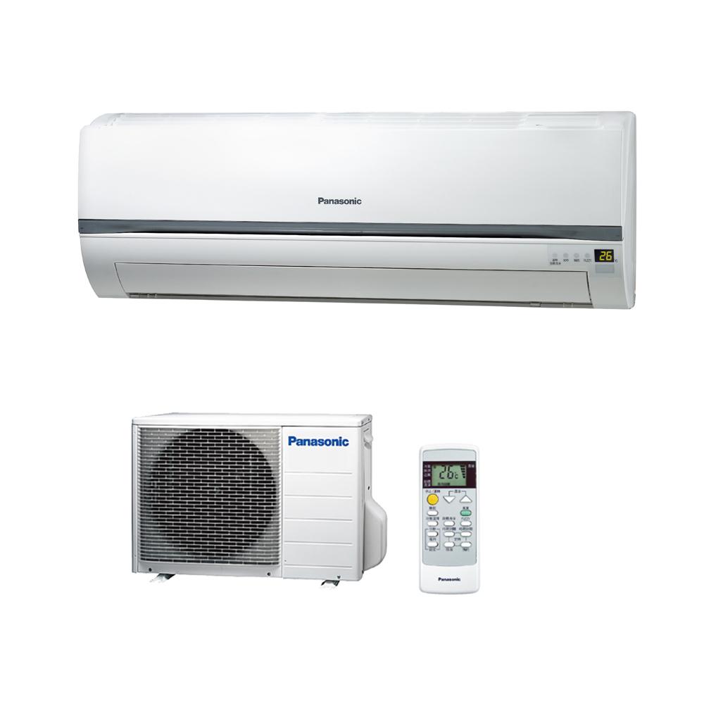 國際5-7坪適用R410a冷煤定頻分離式冷氣CU-G32C2/CS-G32C2