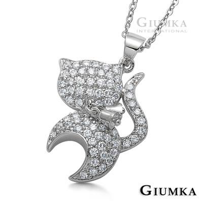 GIUMKA 滿鑽鈴鐺小貓項鍊-銀色