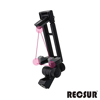 RECSUR 銳攝 V Power 強力手機夾 R-601