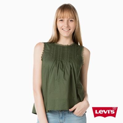 Levis 女款背心 蕾絲 背面鈕扣 綠色