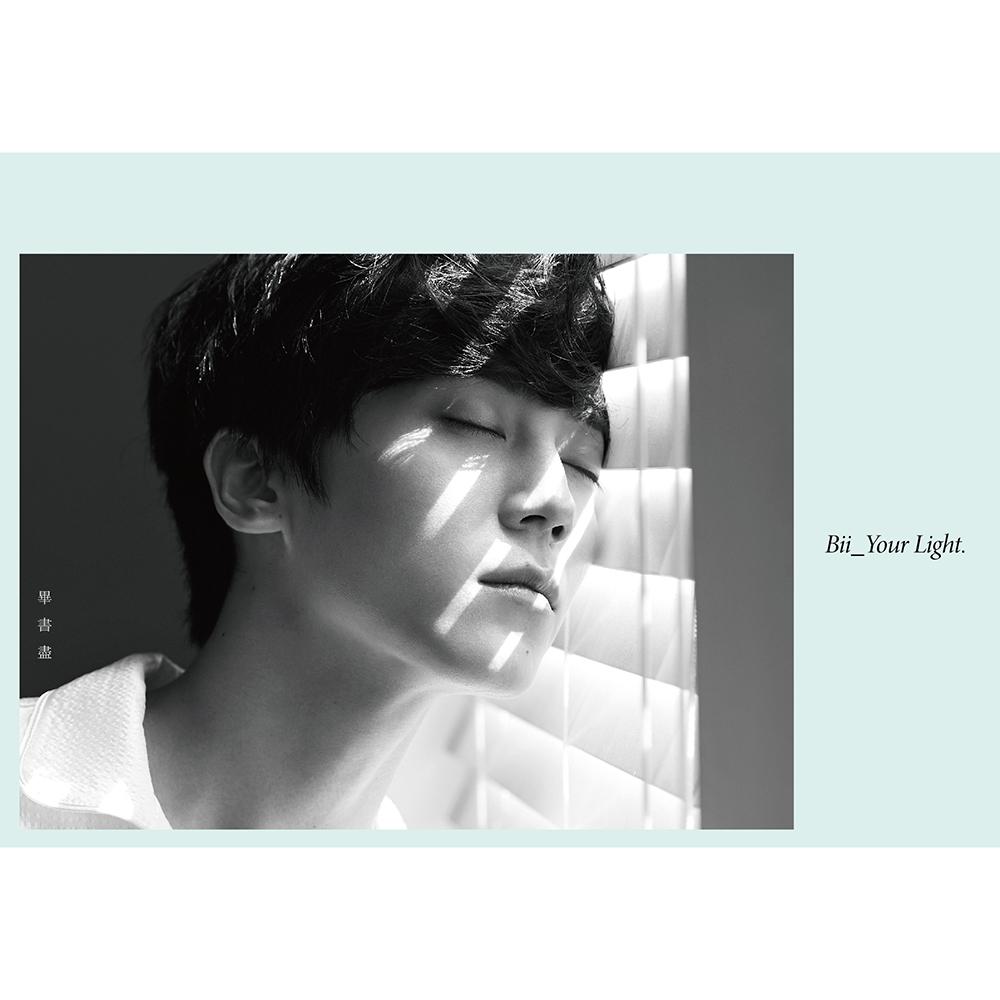 畢書盡/Bii Your Light(1CD)