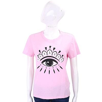KENZO Eye 多彩眼睛印花粉色棉質T恤