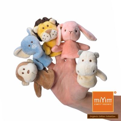 美國miYim有機棉 動物手指玩偶(一組五隻)