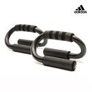 Adidas Training 伏地挺身架