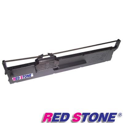 RED STONE for EPSON S015339/PLQ20黑色色帶