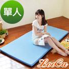 LooCa 美國抗菌5cm高磅透氣輕便式床墊-單人