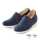 eq:iq--羊皮內增高休閒鞋-海軍藍