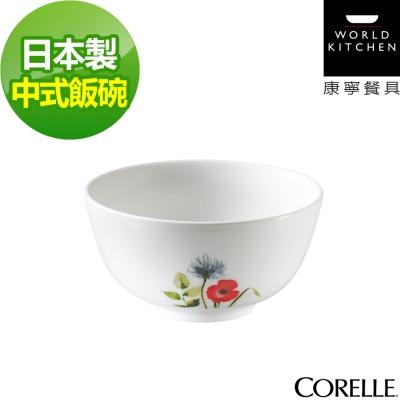 CORELLE康寧 花漾彩繪中式飯碗