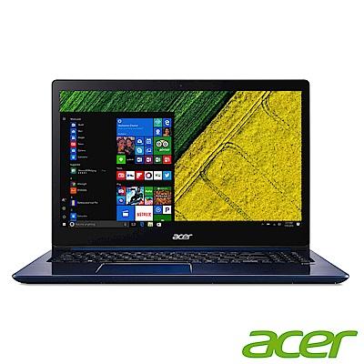 Acer SF314-52G-515X 14吋筆電(i5-8250U/MX150/256G/組
