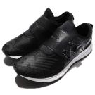 New Balance 慢跑鞋 MSONIBS 2E 男鞋
