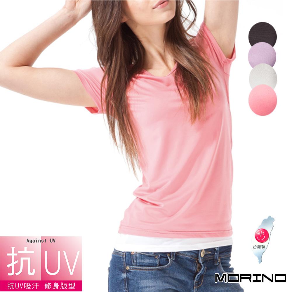 女內搭 (超值3件組) 抗UV吸排速乾女短袖V領衫MORINO product image 1
