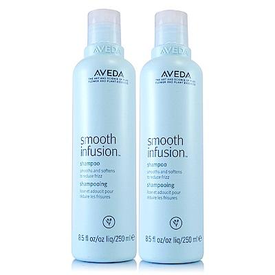 AVEDA 直順洗髮精250ml*2+專櫃體驗試用包*2