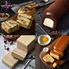 聖保羅烘焙廚房 人氣蛋糕任選三件(重芋泥/北海道千層/提拉奶凍/香草核桃/黑森林)