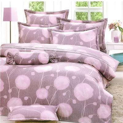Carolan-花意綿綿-紫 台灣製雙人五件式純棉床罩組