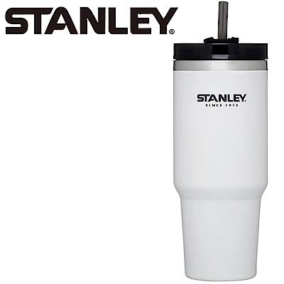 【美國Stanley】冒險系列手搖飲料吸管杯0.88L-純淨白
