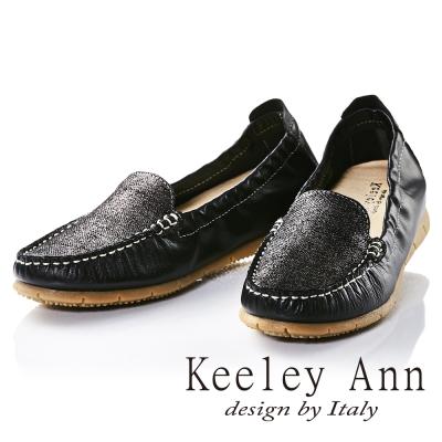 Keeley Ann簡約百搭~低調光澤全真皮軟墊內增高莫卡辛鞋(黑色)
