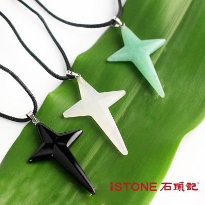 石頭記十字架項鍊(三色選)
