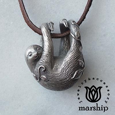 Marship 日本銀飾品牌 樹懶皮革項鍊 925純銀 古董銀款