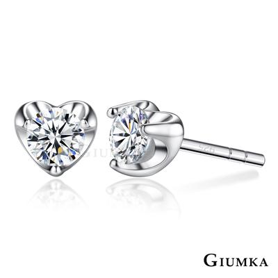 GIUMKA 925純銀愛心耳環針式 獨愛甜心-銀色