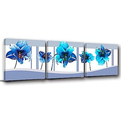 美學365-三聯式方型 掛畫無框畫 唯一 40x40cm