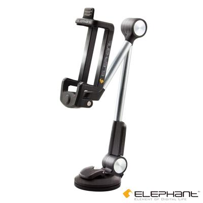 ELEPHANT 邁特 多角度時尚金屬手機平板架(IPA006)