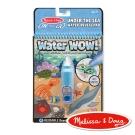 美國瑪莉莎 Melissa & Doug 神奇水畫冊 - 海底世界