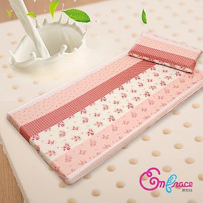 Embrace英柏絲 SPA級天然嬰兒乳膠床墊+平枕組 粉嫩花蹤 60x120cm