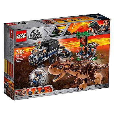 樂高LEGO 侏儸紀世界系列 - LT75929 實驗室脫逃