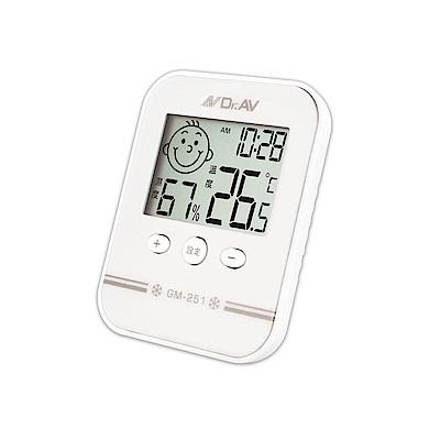 GM-251(白色)日式高精度溫濕度計/濕度計/溼度計/溫溼度計/測溫計