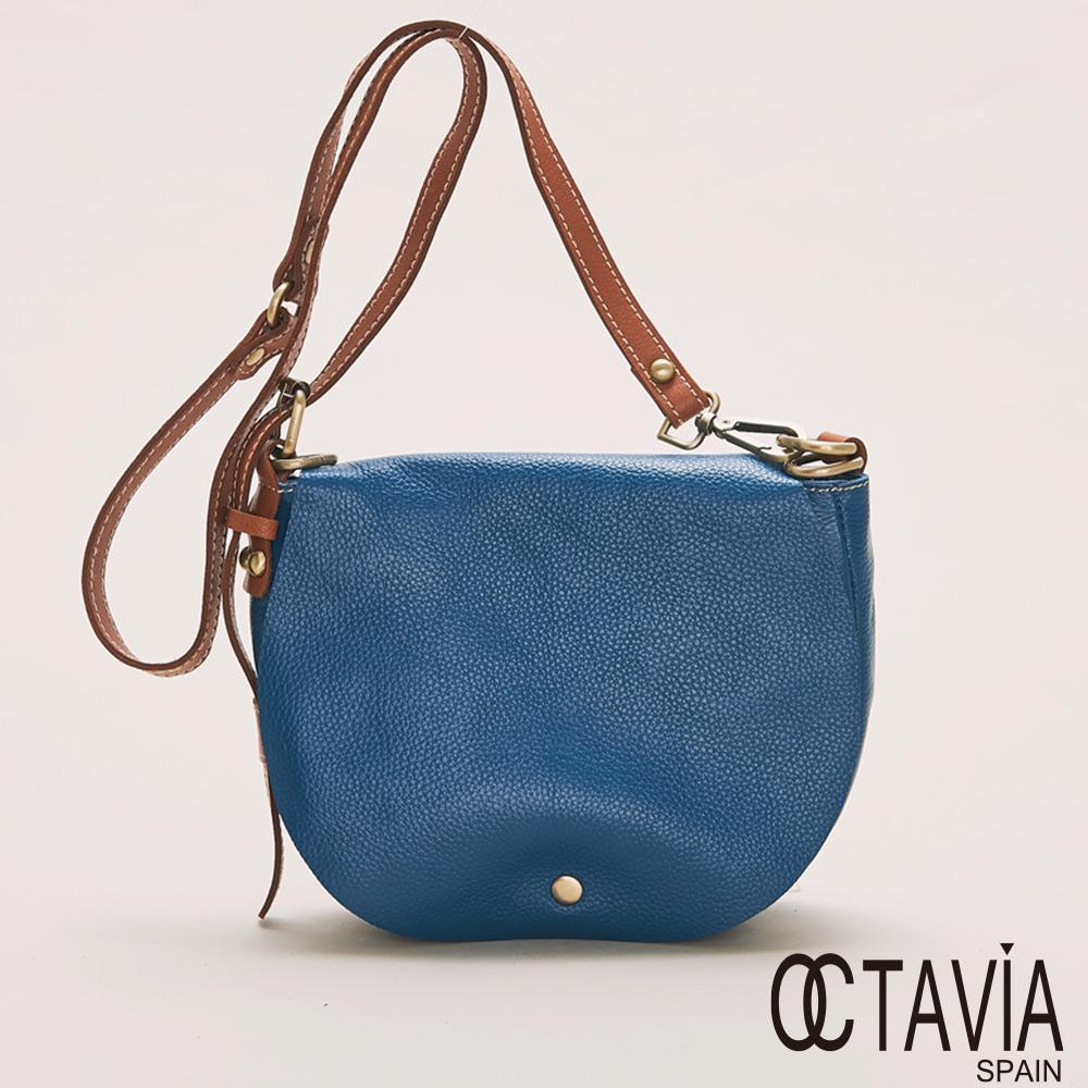 OCTAVIA真皮世界的半徑雙色馬鞍半圓斜肩背包南法藍
