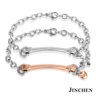 JINCHEN-白鋼星心相映-情侶手鍊