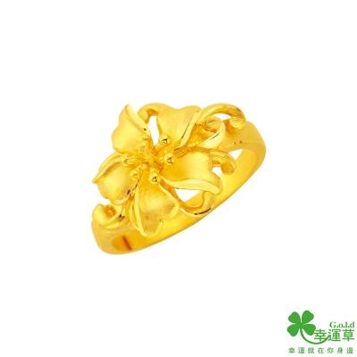 幸運草 亮麗人生黃金戒指
