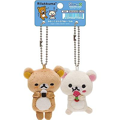 拉拉熊可愛生活表情系列毛絨公仔吊飾。貪吃懶熊+懶妹 San-X